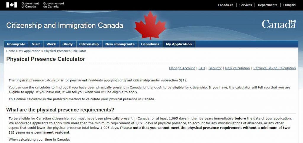 加拿大 PR申請