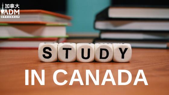 加打簽證到期 ?!你聽過加拿大打工度假二簽嗎?