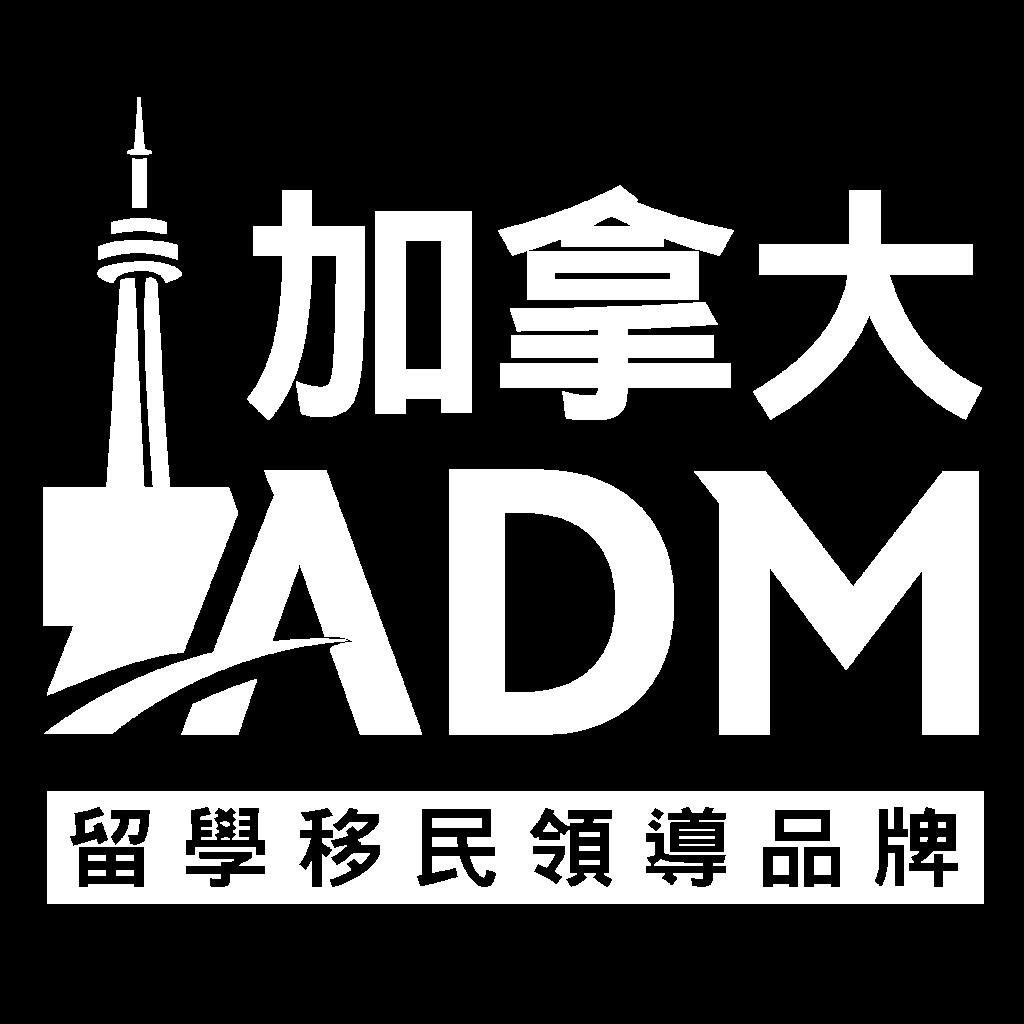 Admission Hub