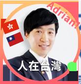 hk-icon